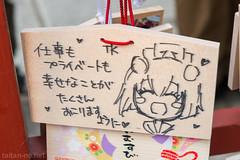 神田明神_絵馬_20150103-DSC_5822