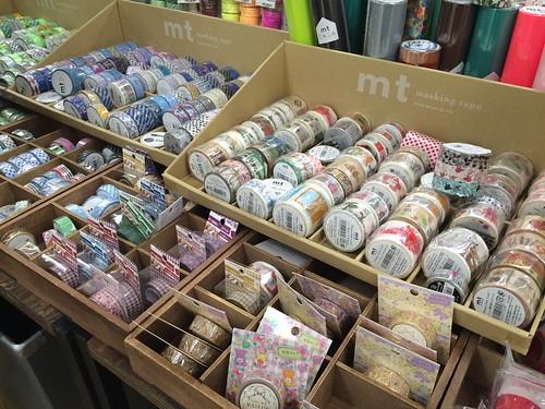 2014 Japan Trip Day 1: Tokyo