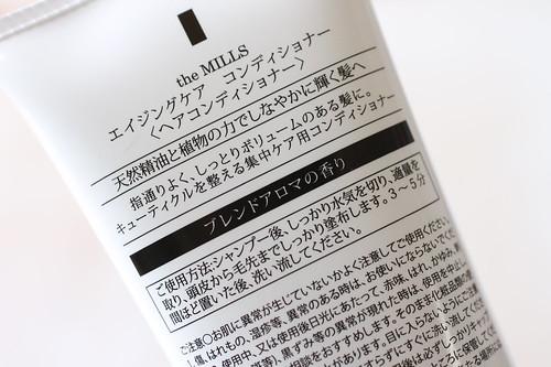 IMG_7482.JPG