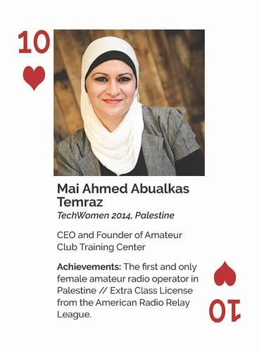 TechWomen Mai Ahmed Abualkas Temraz (2014-Palestine)