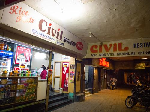 Civil Restaurant - Mumbai
