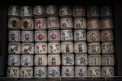 日本酒「伯楽星」の買取相場・査定情報まとめ