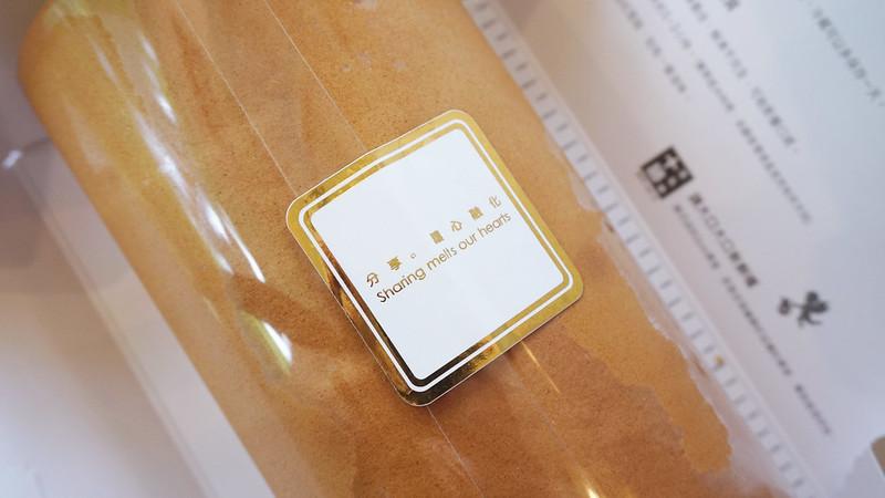 DSC03521_副本