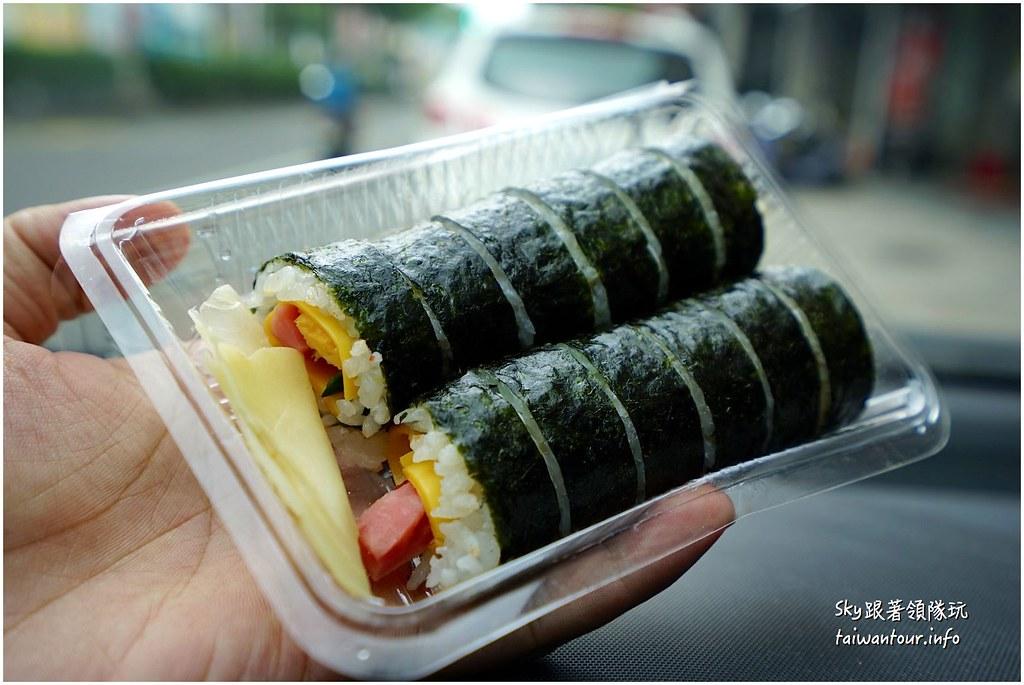 桃園美食推薦【老賊壽司】高C/P值超多樣好吃壽司