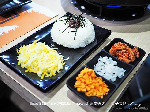麻藥瘋雞 台中韓式料理 Omaya 北區崇德店 35