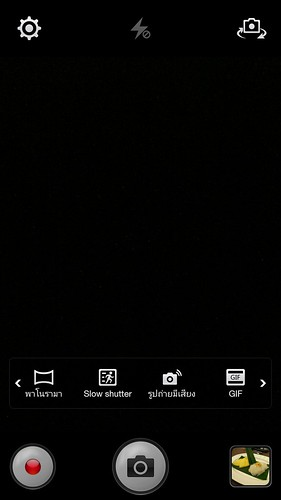 Screenshot_2014-08-05-11-28-36-749