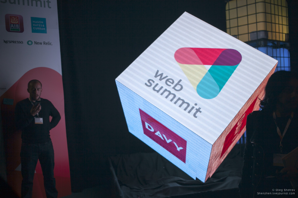 Web Summit Cube