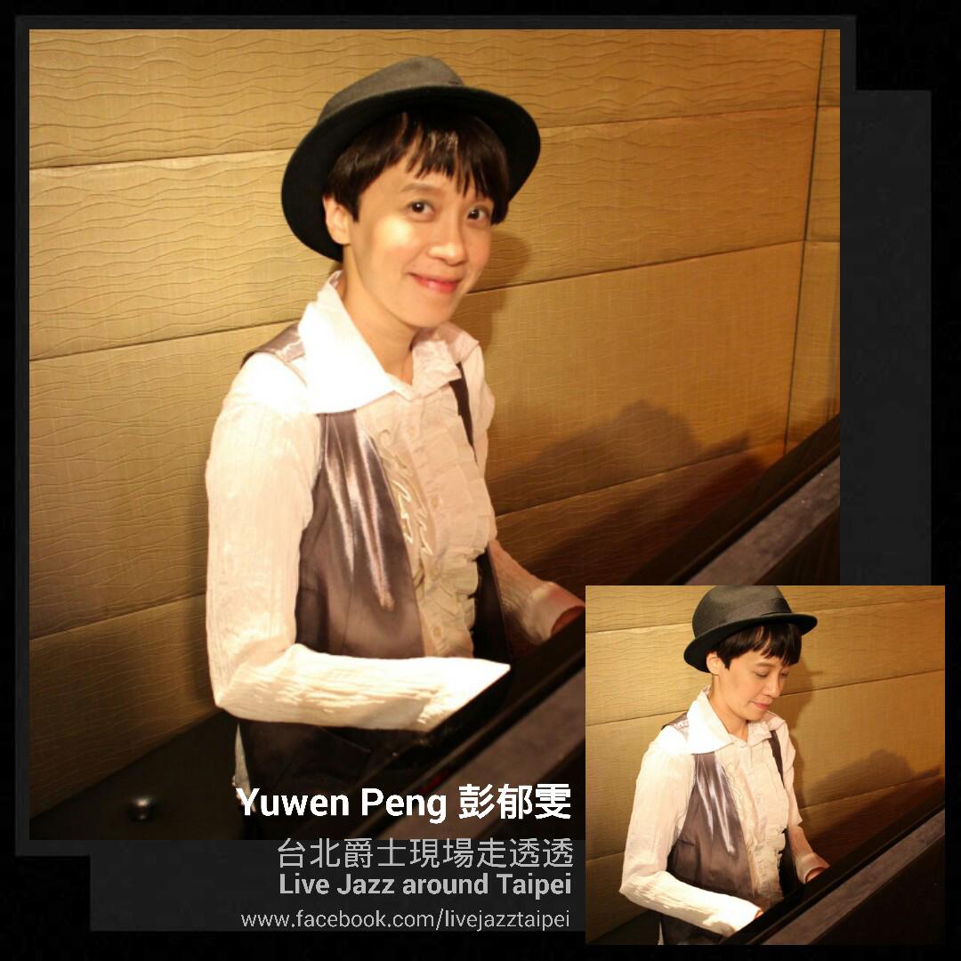 Piano-彭郁雯