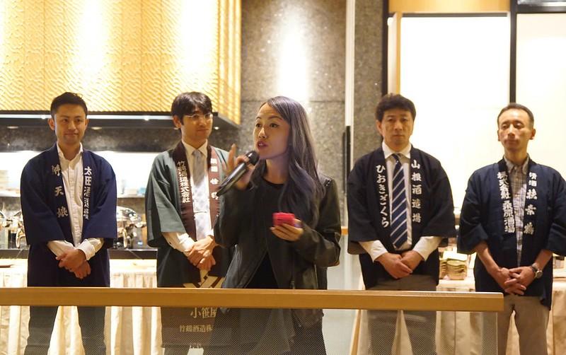 Kampachi Japanese restaurant - KANPAI! With Sake Masters -009
