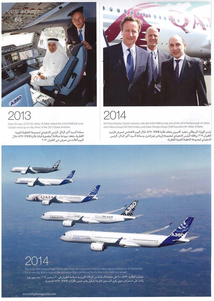 qatar airways 5