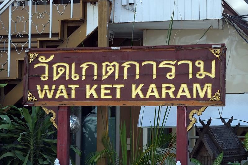 Wat Ket Karam