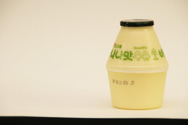 033_바나나맛우유-IMG_0131