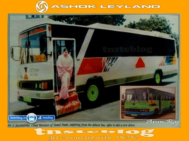 JJTC Azad Built