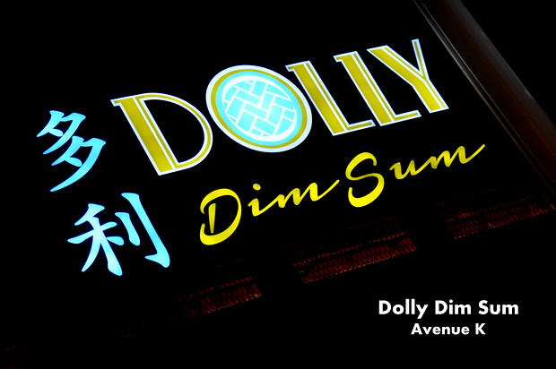 Dolly Dim Sum Avenue K