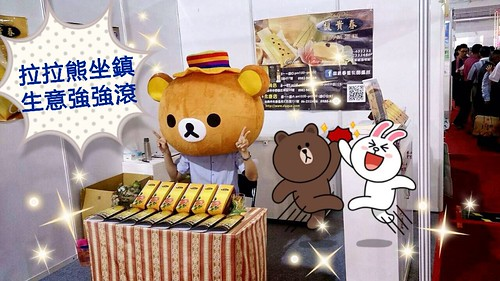 台南購物節_台南商展_農特伴手禮_台南伴手禮推薦_馥貴春重乳酪蛋糕 (4)