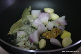 onin+garlic+bayleaf