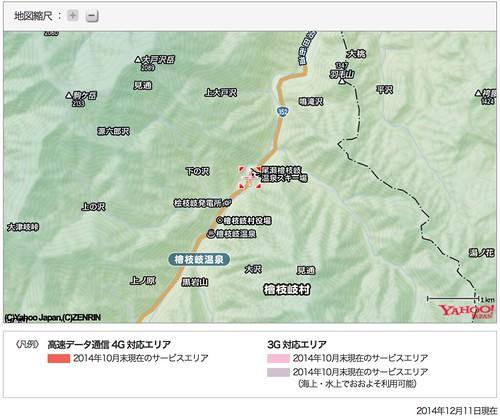 尾瀬檜枝岐温泉スキー場 YM