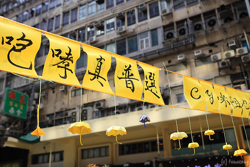 Umbrella Revolution (Mong Kok)