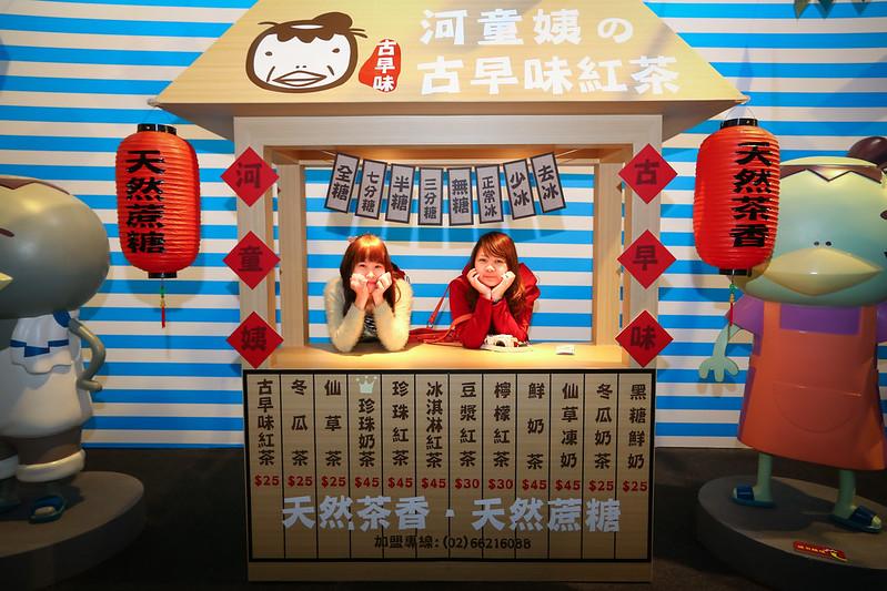 【台北華山展覽】阿朗基愛旅行,搶先參觀阿朗基愛旅行展覽(文內抽獎阿朗基愛旅行雙人票劵)