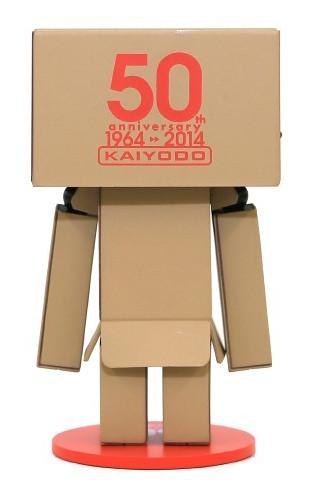 海洋堂開業50週年紀念!海洋堂推出紀念版迷你阿楞