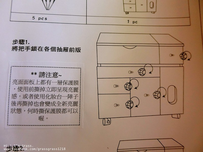 CIMG4031_副本