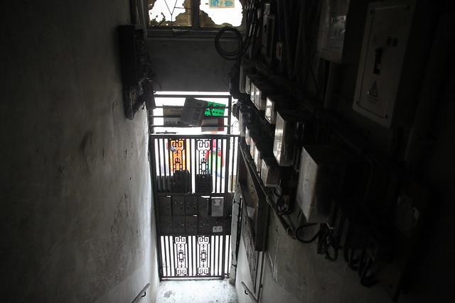 20141209荔枝角道 (14)