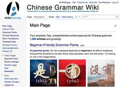 Chinese Grammar Wiki 2014-11-11