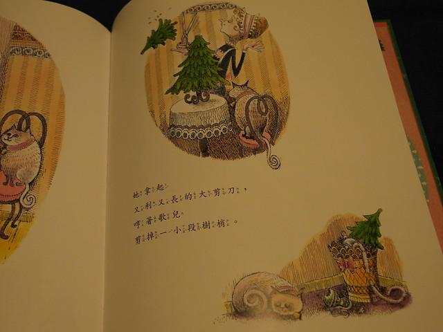 故事情節之一@《威洛比先生的神奇樹》天下出版