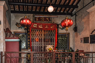Chinese House at Night
