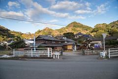 Ashikita-Machi / Kumamoto / Kyushu / Japan