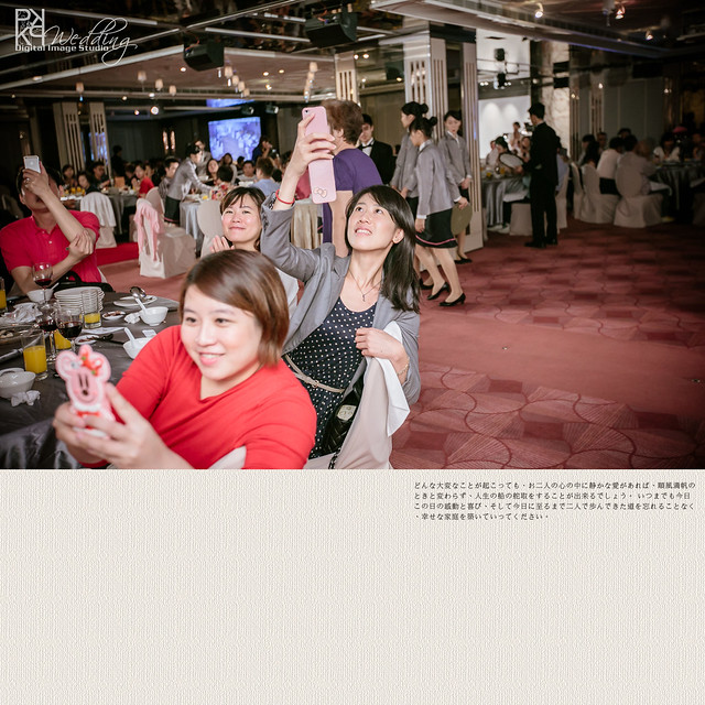 20141101PO-105
