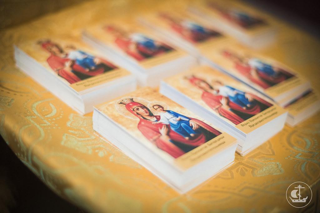 18-19 декабря 2014, День памяти святителя Николая, архиепископа Мир Ликийских чудотворца / 18-19 December 2014, Remembrance day of the St. Nicholas the Wonderworker, archbishop of Myra in Lycia