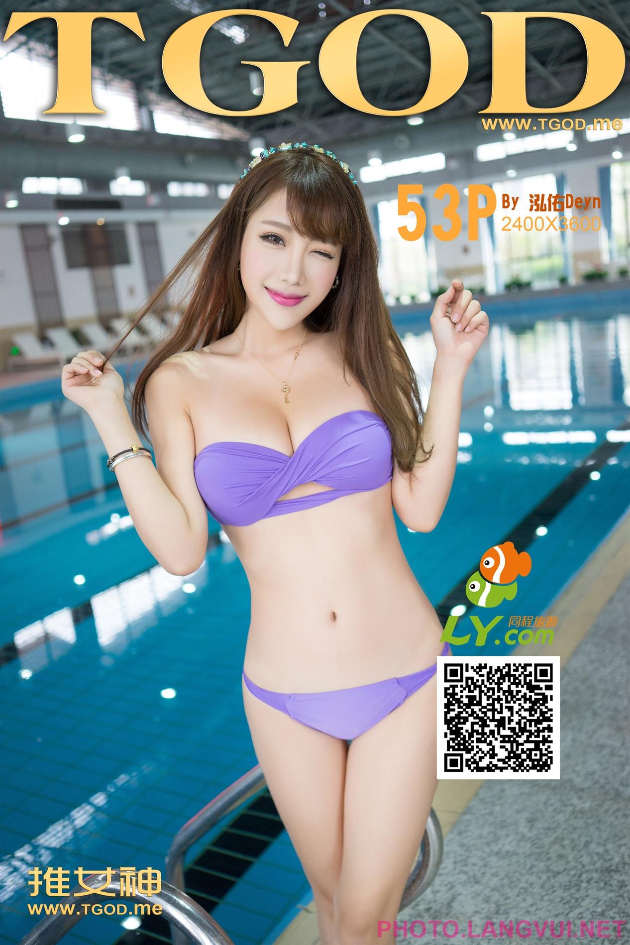 TGOD No 27112014 Akiki