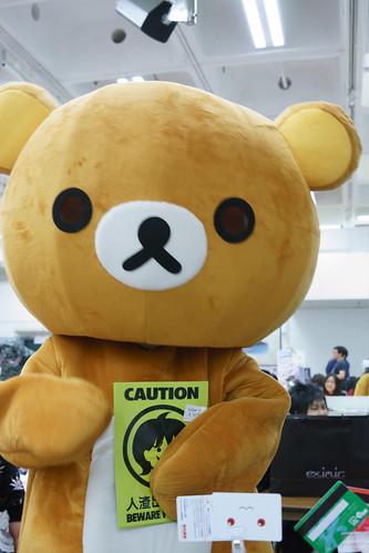 連鬆馳熊也愛人渣呢!