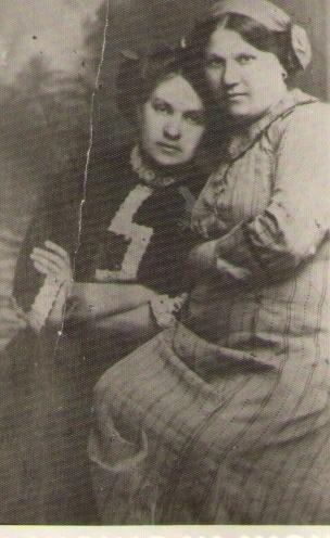 Сестры Камлай - Uzefa_Katerina-1914