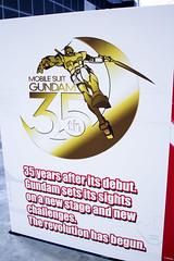 AFA14_Gundam_05