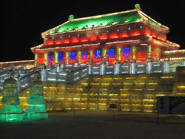 Harbin China Ice Festival 2012