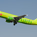 VP-BCZ - A320 - S7 Airlines