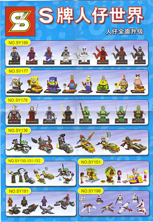 "Sheng Yuan TEENAGE MUTANT NINJA TURTLES :: ""SHREDDER"" Bootleg Minifigure Set / ..S.Y. collection brochure i (( 2014 ))"