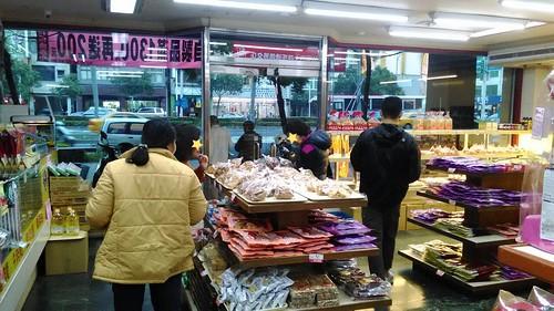 高雄唯王食品伴手禮-肉品禮盒:肉鬆、肉乾、臘腸開箱 (3)