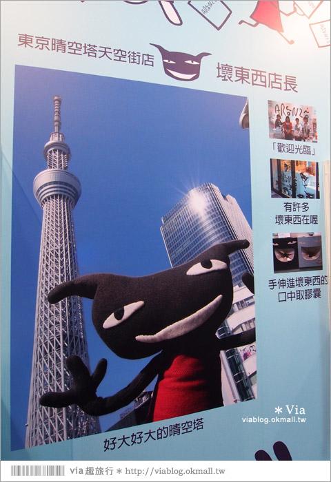 【阿朗基愛旅行】台北華山藝文特區阿朗基展~跟著阿朗基一起環遊世界去!48