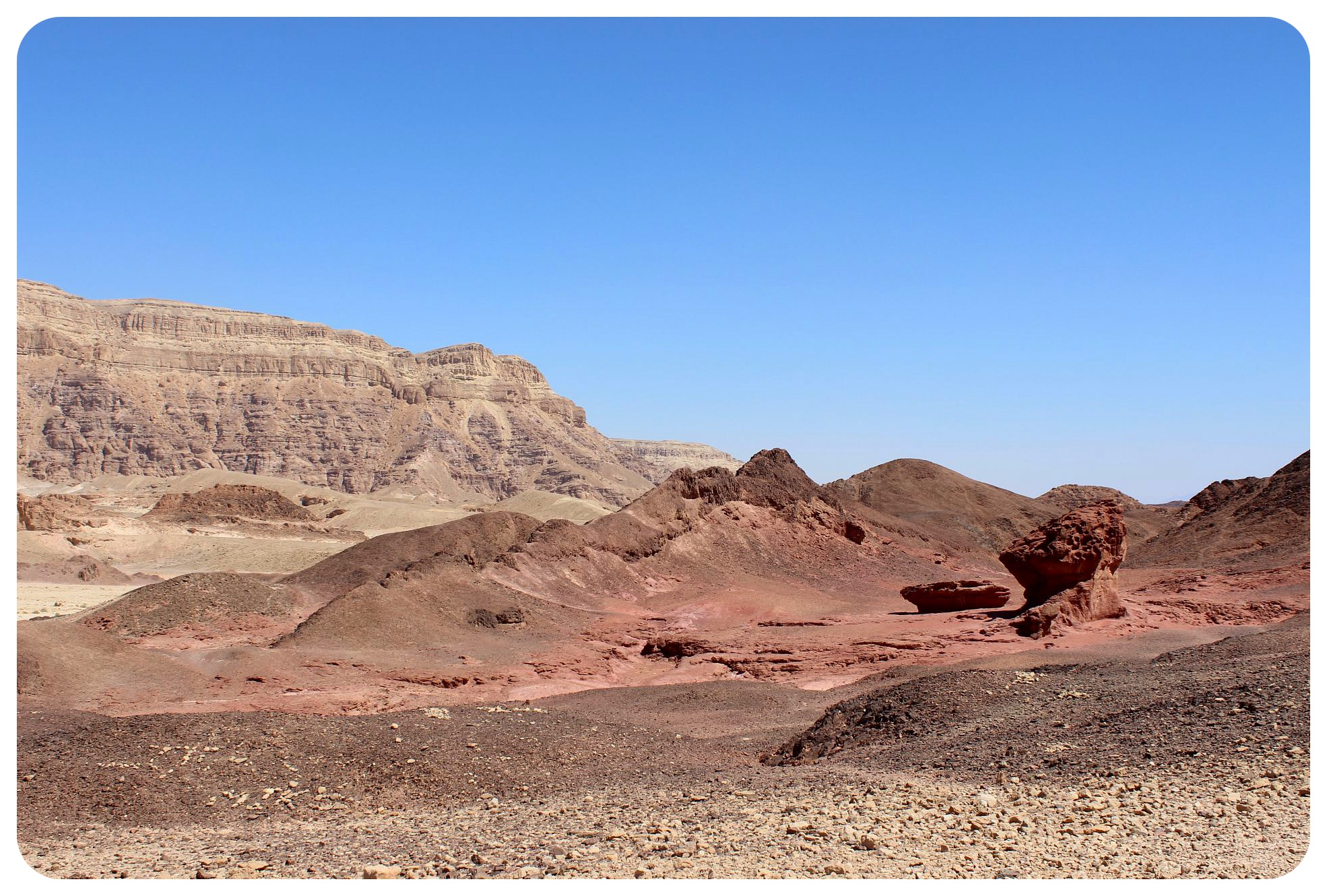 timna park rock formation