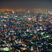 Tokyo City Skyline at Night from Tokyo Skytree in Tokyo Japan by TOTORORO.RORO