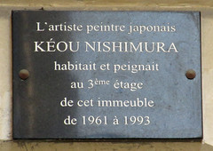 Photo of Black plaque № 41320