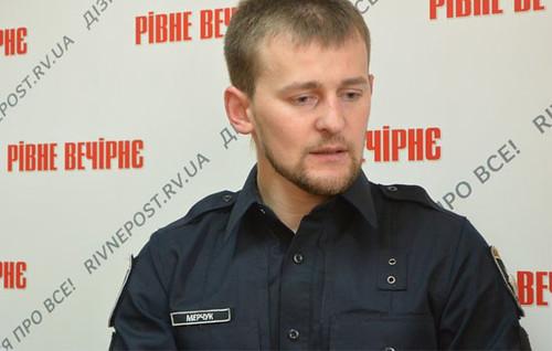 Мерчук