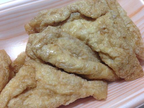 gifu-takayama-furukawaya-deep-fried-tofu-agezuke02