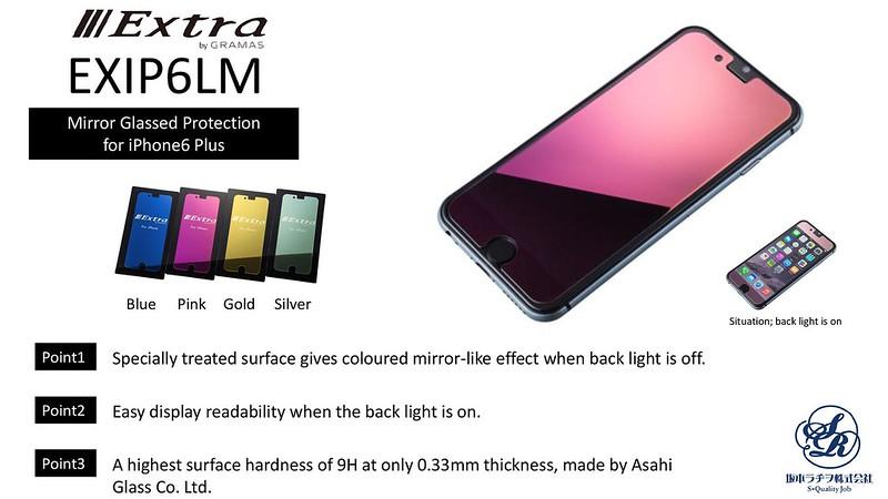 GRAMAS - Glass Mirror Screen Protector (iPhone 6 Plus)