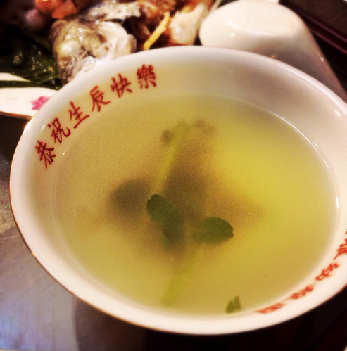 Watercress, Dace, Fish, Ball, fishball, Soup, recipe, cantonese, chinese  鯪魚, 球, 西洋菜, 湯