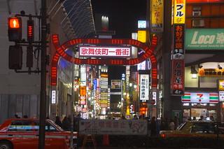 068 In de buurt van Shinjuku Station
