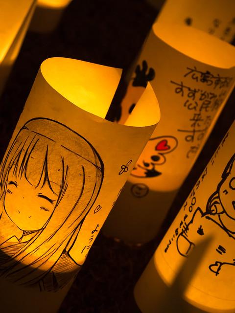 竹灯り10